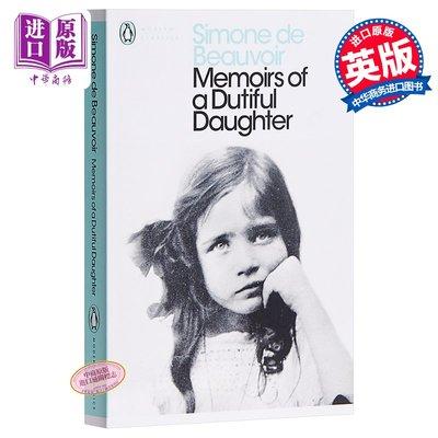 西蒙·波娃瓦:端方淑女 英文原版 Memoirs of a Dutiful Daughter (Penguin Mode