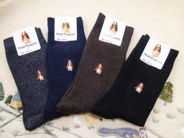 嘉芸的店 日本 Hush Puppies 小狗刺繡LOGO男仕中筒襪/紳士襪 日本男襪 棉襪 四季襪子
