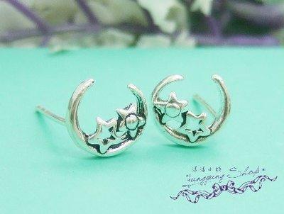 *。漾漾小舖*。復古雕工細緻雙星星與月亮針式耳環.925純銀【C1158】☆防過敏