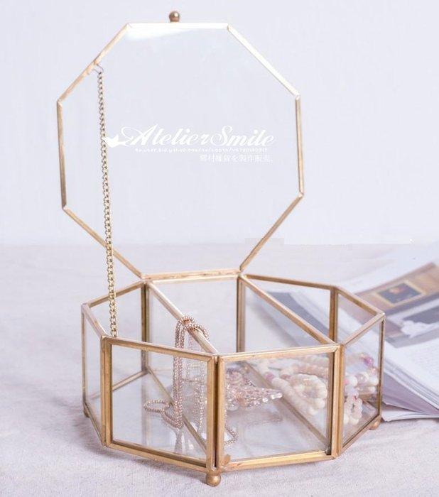 [ Atelier Smile ] 鄉村雜貨 復古歐式 手工銅製八角 玻璃展示首飾 收納盒 花盒 分格款 (現+預)
