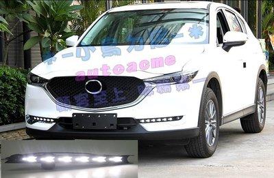 (小鳥的店)馬自達 2017 CX5 CX-5 二代 日行燈 霧燈框 直上DRL 方向燈 白光 跑馬款 序列式流水