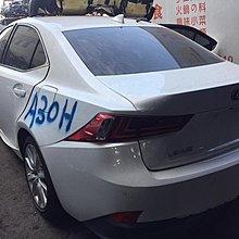 """JH汽材"" LEXUS IS200T IS300H 凌志 外匯車 報廢車 零件車 拆賣!!"