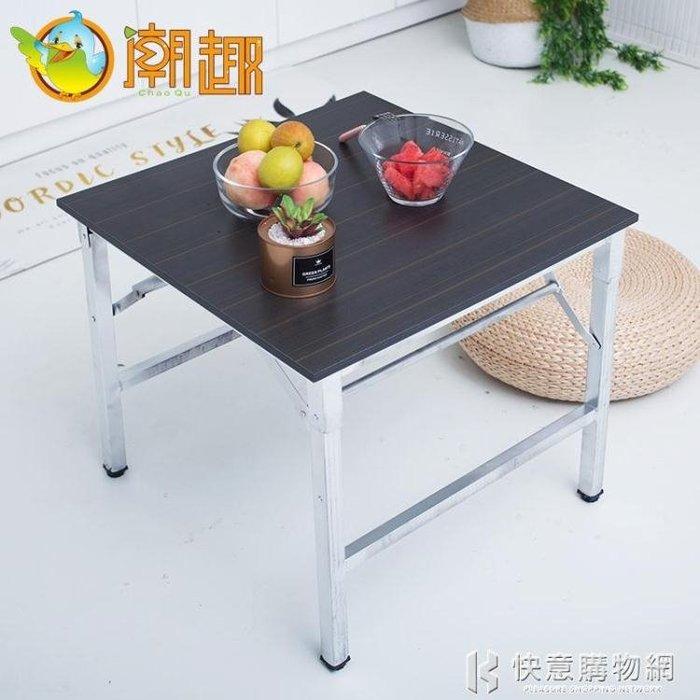 摺疊餐桌摺疊桌小飯桌便攜可摺疊戶外桌方桌家用吃飯桌餐桌擺攤小桌長方形 igo