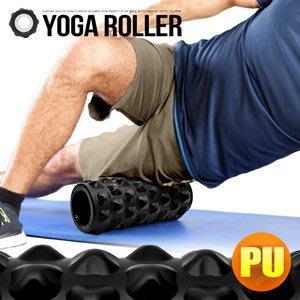 頂級PU高回彈33CM瑜珈滾輪短版中空瑜珈柱泡沫軸狼牙棒指壓棒瑜珈棒瑜伽柱筋膜美人棒肌肉按摩C113-5225【推薦+】