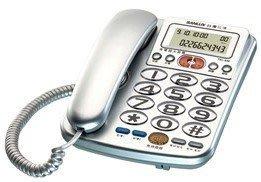 【通訊達人】【免運】SANLUX台灣三洋TEL-856 來電顯示有線電話機_來電超大鈴聲_銀色_另售TEL-857
