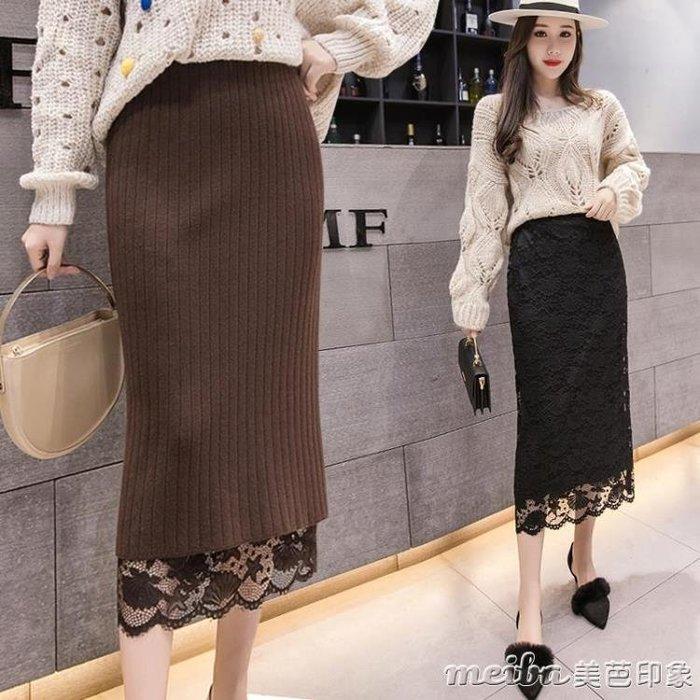雙面針織蕾絲半身裙秋冬女2018新款加厚中長款兩面穿包臀毛線裙子