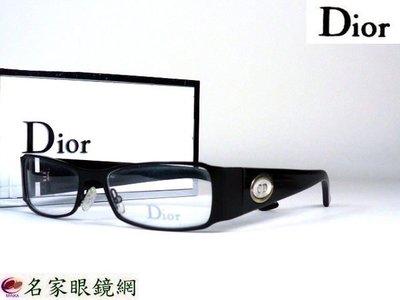 《名家眼鏡》Dior 時尚個性造型黑色光學金屬膠框CD3701【台南成大店】