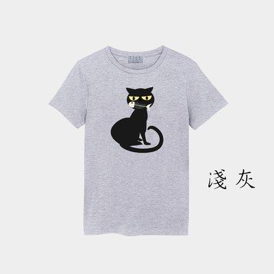 T365 MIT T恤 童裝 情侶裝 T-shirt 短T 貓 小貓 貓咪 喵星人 cat 喵喵 kitty 黑貓