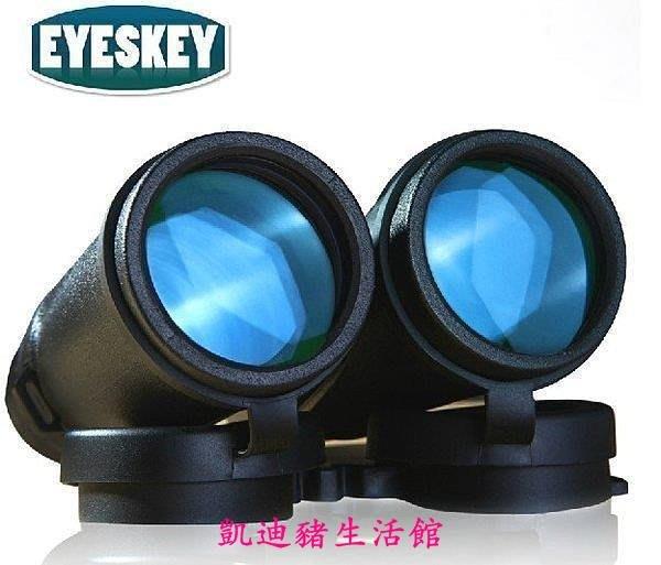 【凱迪豬生活館】正品艾斯基 高倍高清雙筒望遠鏡 微光夜視 充氮防水 非紅外EK0010KTZ-201005