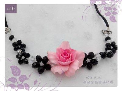 《楨美之坊》手作_玫瑰花水晶項鍊 麵包花項鍊 玫瑰花飾品