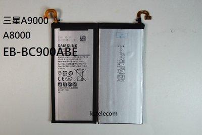 適用三星A9000 A8000手機電池 EB-BC900ABE 內置電池電板 原裝