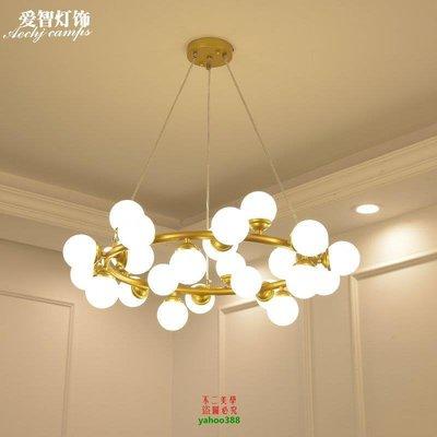 【美學】現代簡約玻璃分子吊燈藝術餐客廳...