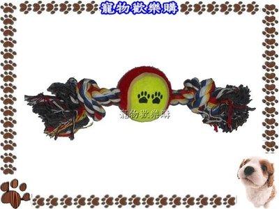 【寵物歡樂購】寵物抗壓單球雙結棉繩玩具 可讓寵物把玩誤樂+潔牙去垢+舒解壓力《可超取》