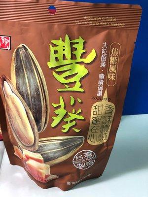 《盛香珍》豐葵香瓜子150g x1