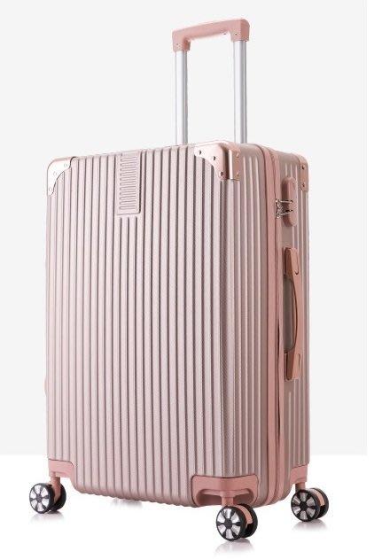 28吋雙色拼接行李箱 萬向輪 商務旅遊旅行箱 拉桿箱 密碼箱