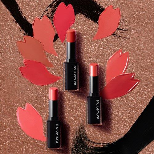 【大韓美妝館】日本 Shu Uemura 植村秀 All Coral Lipstick 櫻花歐 蕾唇膏3g