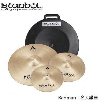 【名人樂器】ISTANBUL AGOP Xist cymbal set IXS3 銅鈸組 附硬盒