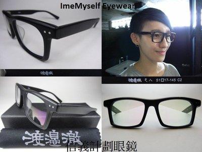 ImeMyself eyewear Watanabe Toru 8 frame CP ratio RB