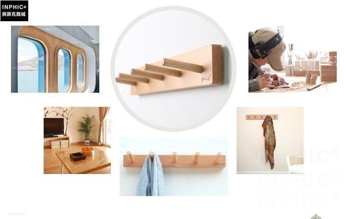 ♥精選暖心商品♥ 櫸木壁掛實木衣帽架衣鉤 時尚創意多功能掛衣架牆壁上置物架