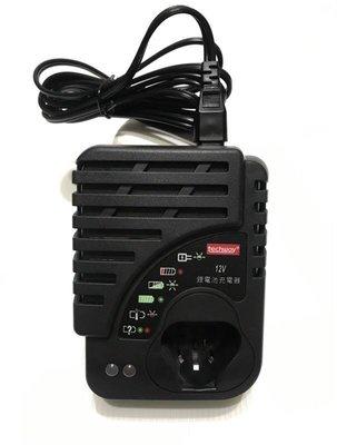 🎉免運含稅🎉鐵克威techway 12V充電器