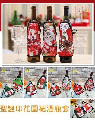 ☆[Hankaro]☆ 歐美創意聖誕派對布置道具聖誕圍裙造型酒瓶裝飾組