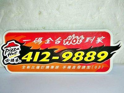 T.(企業寶寶公仔娃娃)全新少見Pizza Hut必勝客--一碼全台HOT到家造型磁鐵(冰箱貼)!!