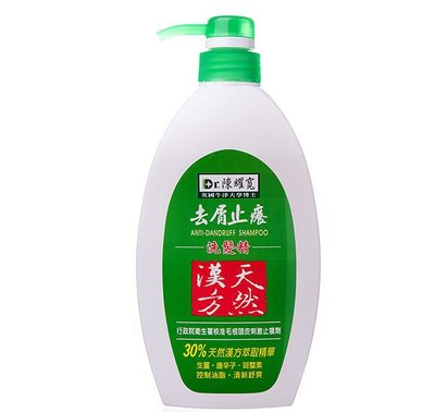 陳耀寬 天然漢方生薑洗髮精600ml 頭髮長期適用 可超商取貨付款