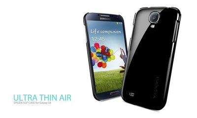 出清 SGP  SAMSUNG GALAXY S4 Ultra Thin Air 超薄 硬殼 彩色系 『靈魂黑』
