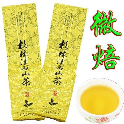 【龍源茶品】杉林溪輕微焙火烏龍茶葉2包組(150g/包) -共300克/附提袋