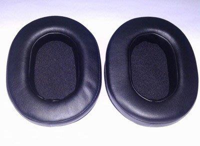 耳機套 海綿套 耳罩 鐵三角ATH-MSR7專用 M50X M20 M30 M40X SX1 S700BT 7506