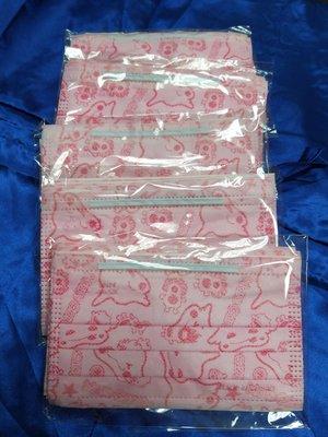 bnn絕版粉色火星人兒童平面口罩(一包五入)尺寸:15×9