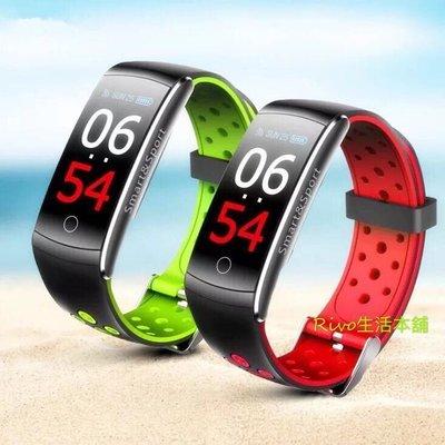 可游泳 智慧手環 運動手環 智慧手錶  Line FB 繁體中文 可游泳 IP68防水 心率 血壓