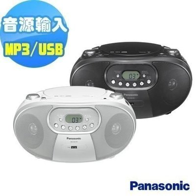 【划算的店】Panasonic 國際牌MP3/USB手提音響(RX-DU10)USB數位音樂播放裝置