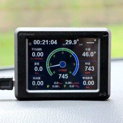 窩美科技車品(新款第5代)行車電腦HUD抬頭顯示油耗儀