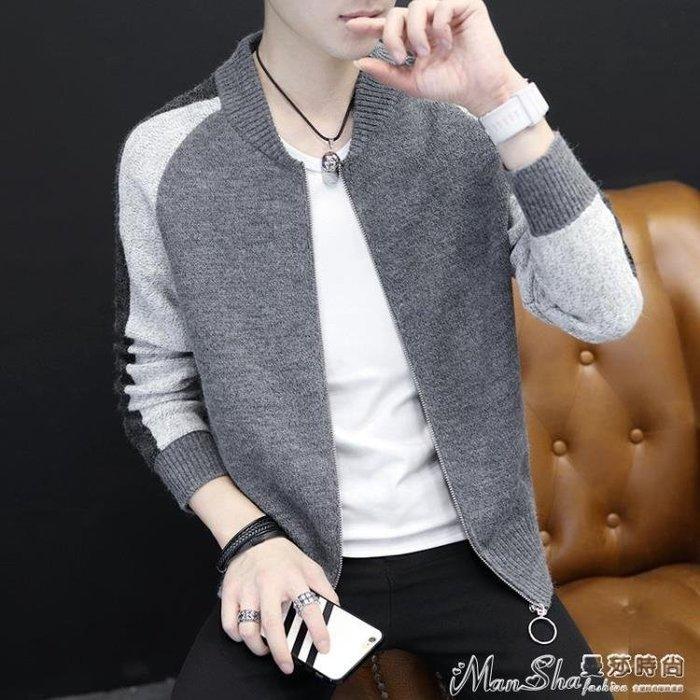 熱銷針織外套春秋季針織外套男韓版潮流個性開衫男裝秋裝外穿
