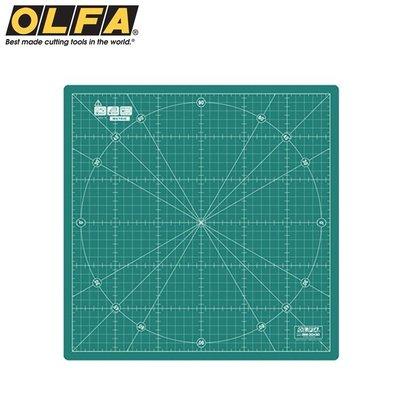 又敗家@日本OLFA旋轉切割墊RM-30x30可轉式裁墊切割布墊360度旋轉墊簡易拍照轉台可轉式切割墊360°旋轉墊切墊