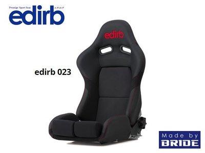 【Power Parts】edirb 023 Reclining Seat 可調賽車椅(紅字)