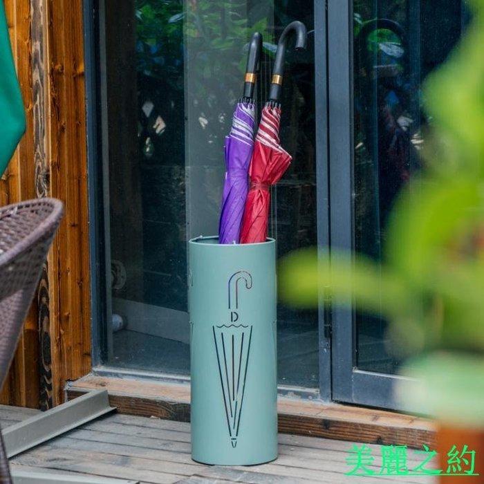 傘架 漫麗莎北歐創意金屬雨傘架家用門廳雨傘桶防水雨傘收納架激光雕刻 美麗之約
