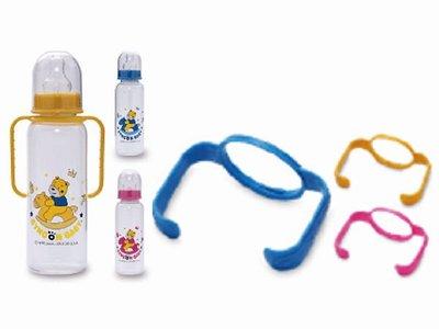 《寶貝婦幼館》清倉拍賣美國欣康 標準.寬口徑奶瓶握把 奶瓶環12個50元