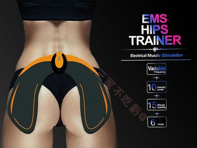 EMS 美臀貼 S曲線 搖擺 震動 腿部 翹臀 翹臀儀 減脂 神器 微電 鍛煉 瘦臀部 無線 智能 電動 遙控 美腿機