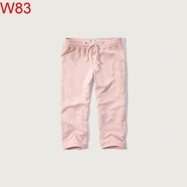 【西寧鹿】AF a&f Abercrombie & Fitch HCO 長褲 絕對真貨 可面交 W83