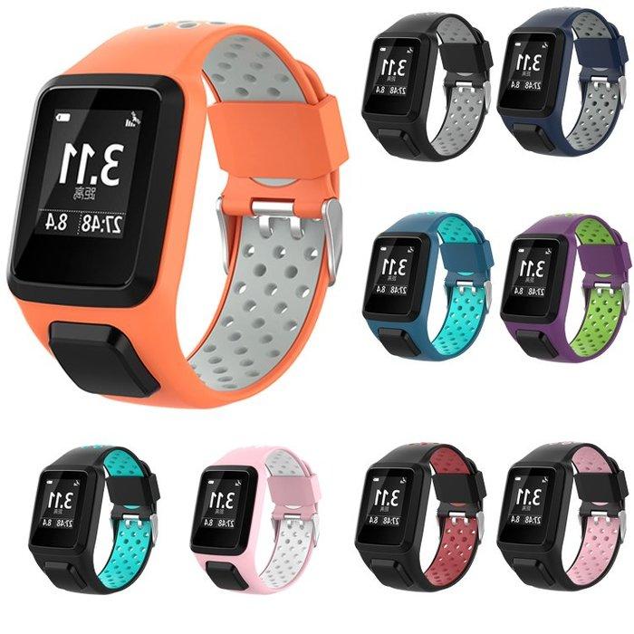 錶帶 換錶帶 手錶配件TomTom錶帶 Spark系列 Runner2/3代 Golfer2 Adventurer手錶腕帶
