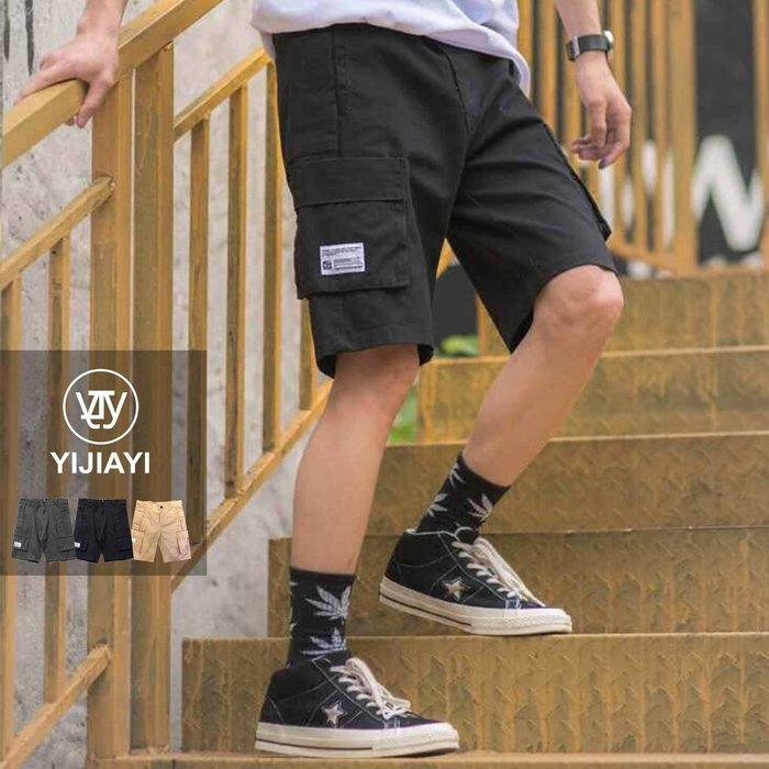 《預購7天》【YIJIAYI】側邊口袋 雙口袋 造型 街頭 穿搭 風格 短褲 【T廠】(T16124)