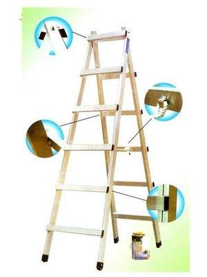 ╭☆優質五金☆╮8尺焊接式活動梯 可荷重100kg 行走梯 走路梯 鋁梯子~終身保修 台北市