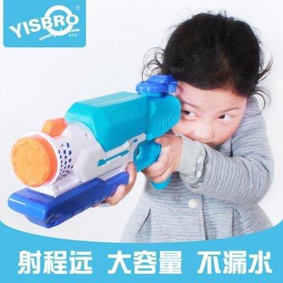 益之寶兒童水槍戲水高壓噴水槍