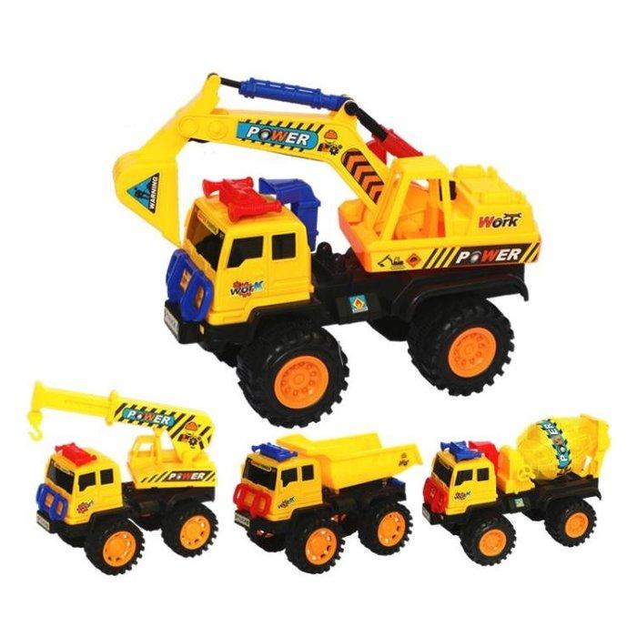 模型車 兒童慣性玩具車攪拌車卡車挖土挖掘機寶寶工程車汽車模型大號套裝sys