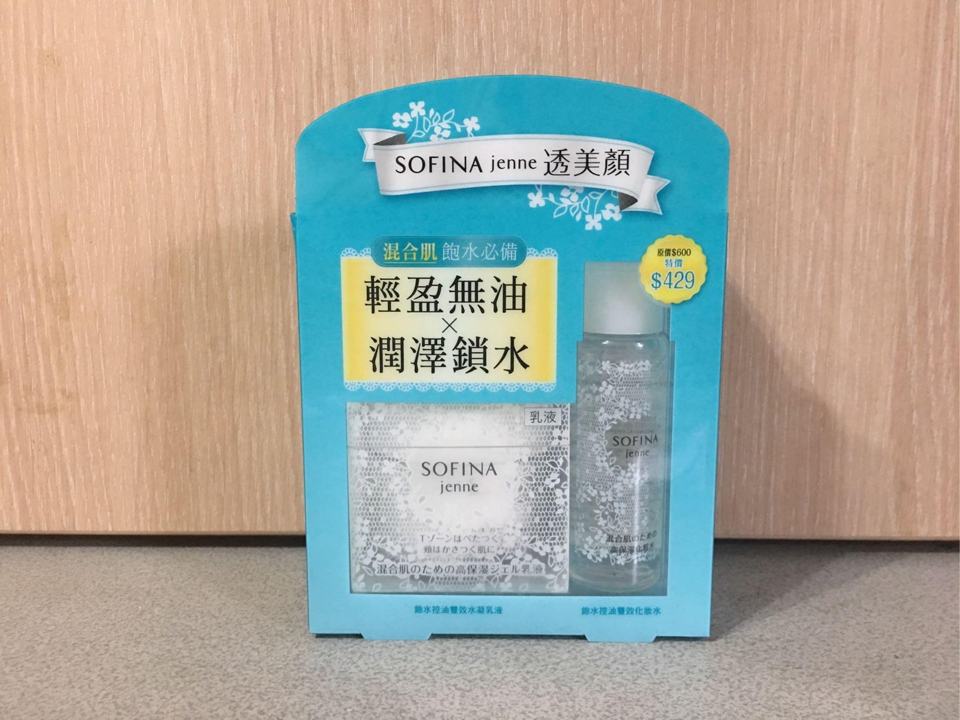 SOFINA 蘇菲娜  透美顏 飽水控油雙效水凝乳液 + 飽水控油雙效化妝水30ML