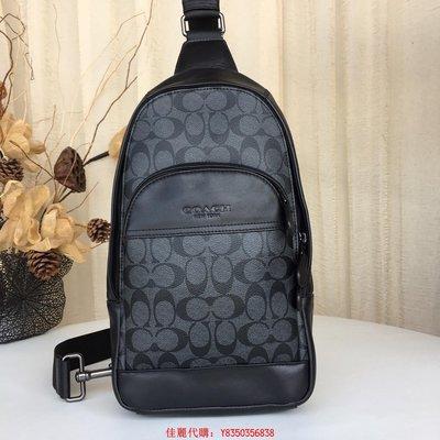 佳麗正品代購 COACH 39942  男生 胸包 後背包 側背包男生必備胸包 附憑證