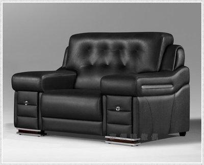 【龍來傢俱】紐可牛皮1+2+3沙發椅組...