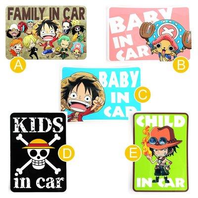 航海王 海賊王 卡通車貼 創意車貼紙 正版 baby in car 汽車貼紙 可愛 裝飾 標籤 交換禮物 貨出去